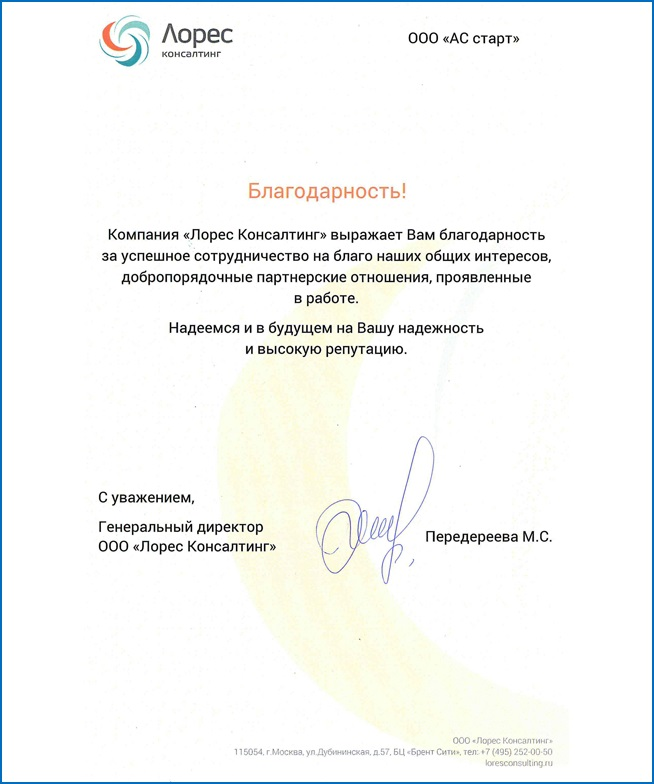 Регистрация ип в челнах государственная регистрация ооо в минске